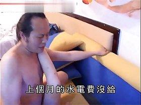 Chinese Nude Model û Na Na XX
